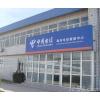 供应廊坊电信机房,廊坊双线机房,河北省最优双线机房