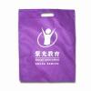 供应平口环保袋