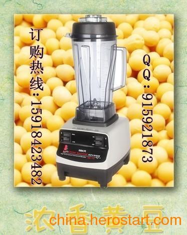 供应九阳现磨豆浆机批发价格45秒极速无渣豆浆机五谷豆浆加盟技术