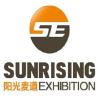 供应第三届中国-东盟(泰国)机电产品展览会