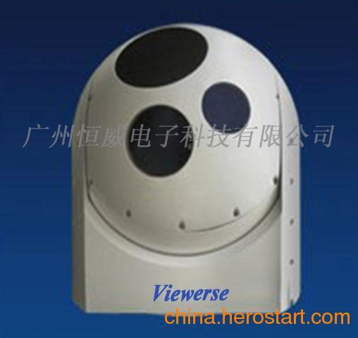 供应VES-C-R370TA 船载红外光电系统,船舶视频监控系统,船舶监控摄像机
