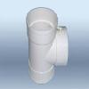 浙江变通管件多通管件模具哪个厂家做的最好--台州亿日feflaewafe