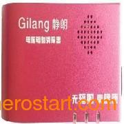 【瑞晶】天津电脑辐射消除器代理、天津电脑辐射消除器供应