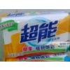 供应超能洗衣皂正品批发
