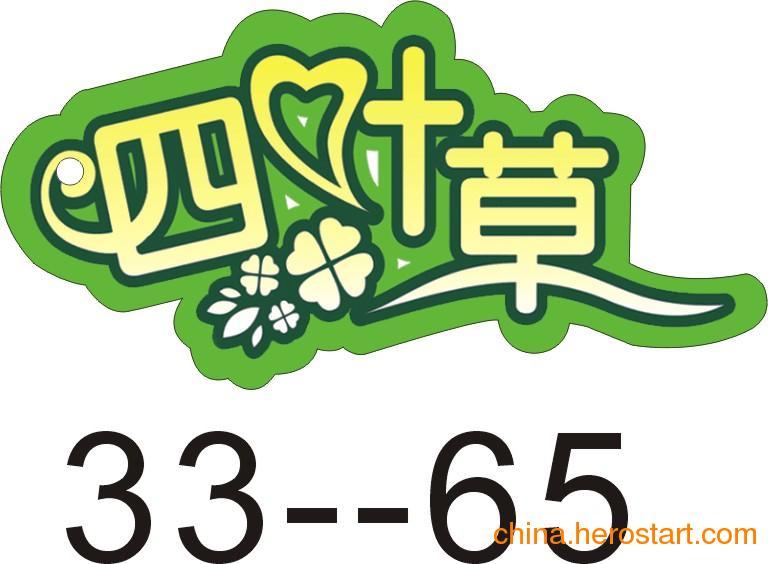 供应北京专业会员卡设计 ,会员卡制作 ,屈臣氏会员卡