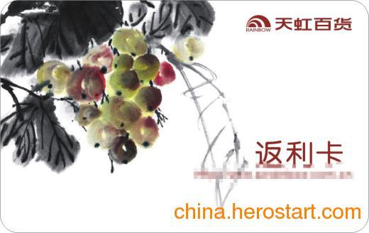 供应中国会员卡制作协会荣誉会员,上海会员卡设计,烫金烫银会员卡