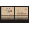 供应北京磁条卡制作,深圳厂家,酒店名片,烫金烫银名片会员卡