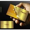 供应北京美容会员卡,会员卡设计与制作酒店名片,烫金名片