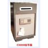 供应CX630投币保管箱