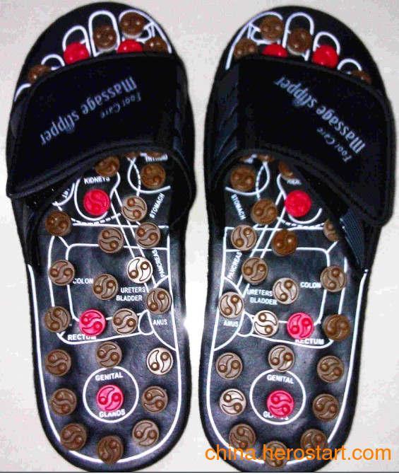 供应五行养生鞋