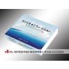 供应成都包装盒生产/成都包装印刷/成都包装公司/成都包装厂