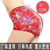 供应瘦腰提臀内裤 高腰女士内裤 来样定做 生产加工