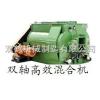 供应饲料混合设备、固体液体混合机、立式搅拌机、混合机