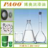 供应博奥挥发性冲剪油S-6802
