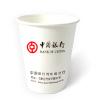 供应湖南一次性纸杯制作-纸杯生产厂家-长沙纸杯价格-企业纸杯定做
