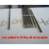 供应新技术钢丝分切机 中切机 二次切断机 不碰尖机器 鱼钩机器 鱼钩制作整套设备