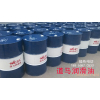 供应;液压油,柴机油,齿轮油,润滑油