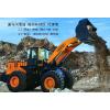 供应挖掘机,装载机,叉车,润滑油