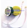 供应带显示数字智能温度变送器模块、防雷击、防干扰