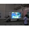 供应移动LED广告宣传车 中国最大的专用广告车生产中国驰名商标