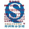 供应集成电路卡及集成电路卡读写机产品生产许可证