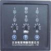 高品质双电源自动切换开关feflaewafe