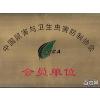 供應上海康成滅白蟻/白蟻防治公司/專業滅跳蚤,滅潮蟲,滅書蟲