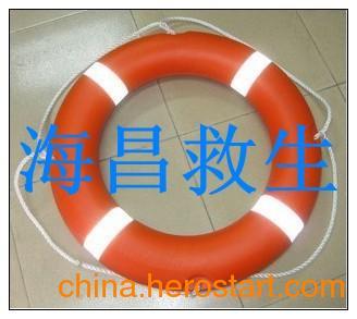 供应专业救生圈,CCS救生圈,海事救生圈