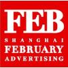供应贵州多媒体动感视频拍摄制作|上海二月广告公司