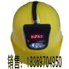 供应最新安防矿用LED一体式工作帽灯,矿用安全帽