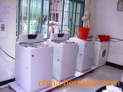 供应合肥芜湖淮南海丫投币洗衣机厂家直销价格优惠