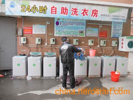 供应铜陵淮北宣城海丫投币洗衣机厂家直销价格优惠