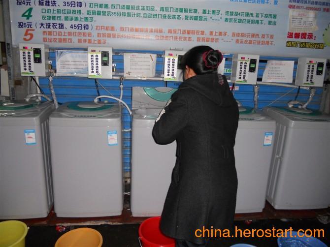 供应黄山宿州亳州海丫投币洗衣机送货上门安装到位