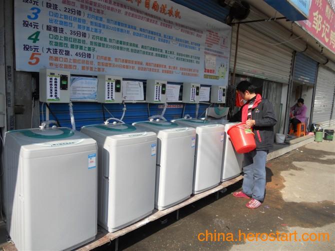 供应马鞍山池州六安海丫投币洗衣机内筒不锈钢结构