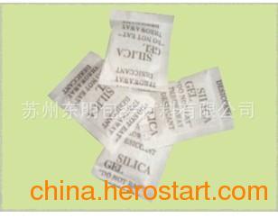 供应工业用干燥剂