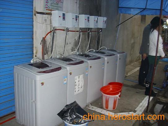 供应绍兴湖州衢州全自动投币洗衣机送货上门安装到位