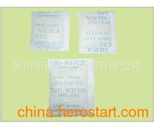 供应环保干燥剂