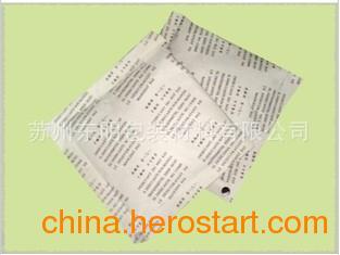 供应小包装干燥剂