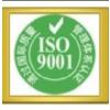 供应邢台ISO9000认证