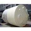 供应30吨塑料桶