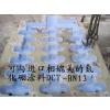 供应氮化硼涂料DCT-BN13 Lubricant ZV