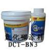 供应氮化硼涂料DCT-BN3 Release