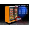 供应乌鲁木齐超市冷柜厂家,克拉玛依超市冷柜多少钱?