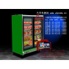 供应汕头超市冷柜厂家,韶关超市冷柜价格/报价,佛山超市冷柜多少钱?