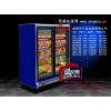 供应荥阳超市冷柜厂家,中牟县超市冷柜价格/报价,偃师超市冷柜多少钱?