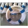 供应蓝白救生圈、红白救生圈、彩色救生圈