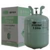 供应制冷剂 R134a R-134a  四氟乙烷 CH2FCF3 冷媒 雪种