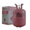 供应制冷剂 R410a R-410a 混合制冷剂 冷媒 雪种