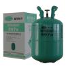 供应制冷剂  R507a R-507a  混合制冷剂 冷媒 雪种