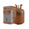 供应制冷剂 R404a R-404a 混合制冷剂 冷媒 雪种